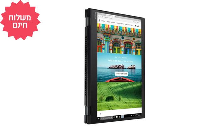 5 מחשב נייד LENOVO FLEX בעל מסך מסתובב 15.6 אינץ', משלוח חינם