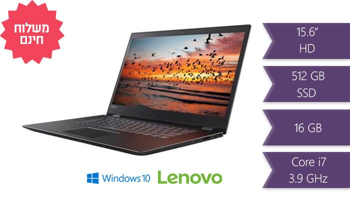 2 מחשב נייד LENOVO FLEX בעל מסך מסתובב 15.6 אינץ', משלוח חינם
