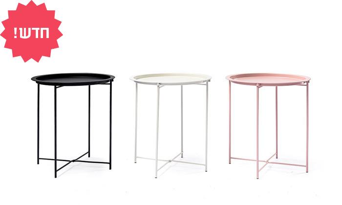 2 שולחן קפה ממתכת - מגוון צבעים לבחירה