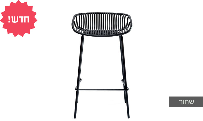 3 כיסא בר מפלסטיק בעל משענת נמוכה