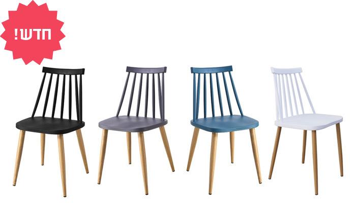 2 כיסא אוכל בעל מושב פלסטיק