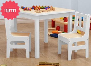 סט שולחן ו-2 כיסאות לחדר ילדים