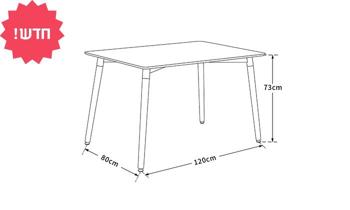 4 שולחן אוכל דגם לרנקה