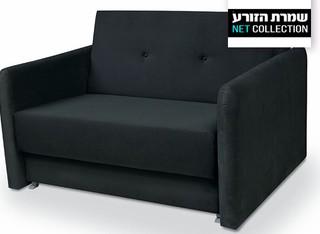 ספה דו-מושבית נפתחת דגם רומא