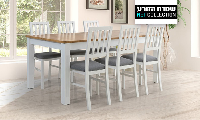 2 שולחן אוכל נפתח דגם קוליסאום ו-6 כיסאות דגם אלבינו - שמרת הזורע