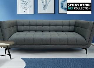 ספה מעוצבת דגם אפרודיטה