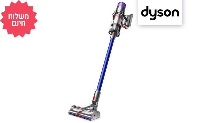 2 שואב אבק ציקלוני מעודפים Dyson, משלוח חינם