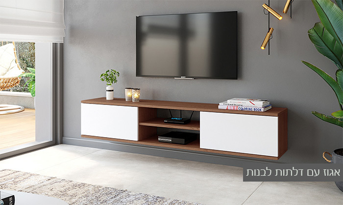 5 מזנון טלוויזיה מרחף