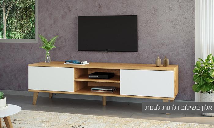 3 מזנון טלוויזיה רחב