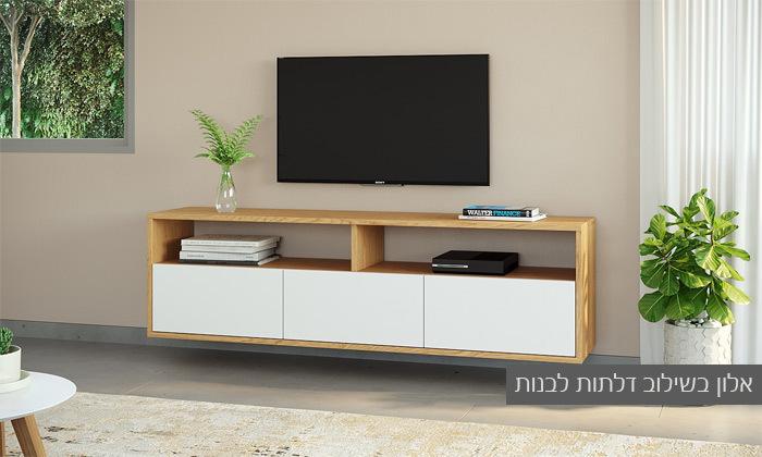 7 סט מזנון טלוויזיה ושולחן סלון