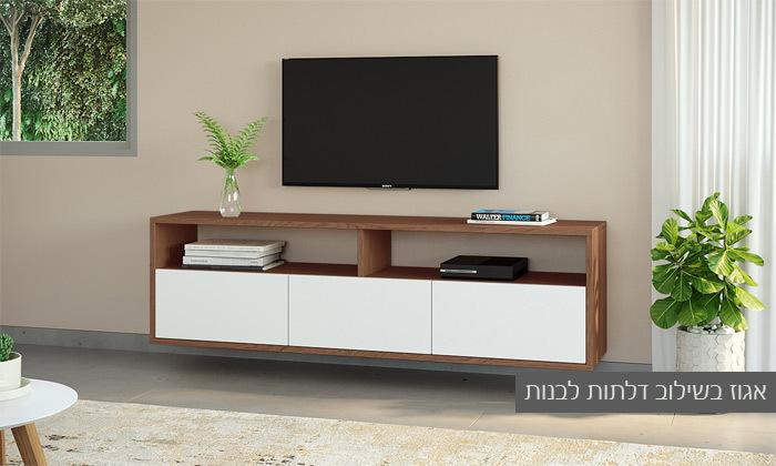 8 סט מזנון טלוויזיה ושולחן סלון