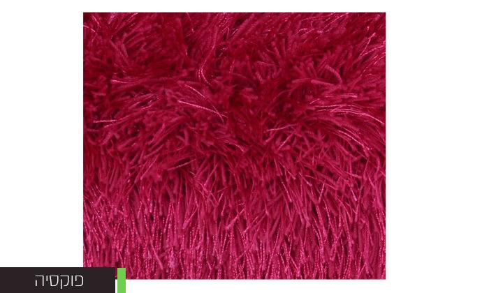 4 שטיח שאגי של WE HOME