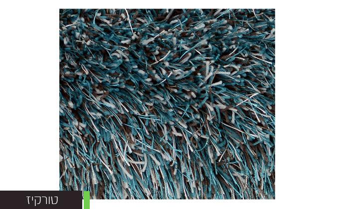 7 שטיח שאגי של WE HOME