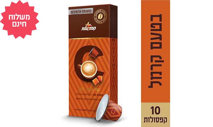 6 קפה עלית - מארז 100/200/300 קפסולות, כולל משלוח חינם