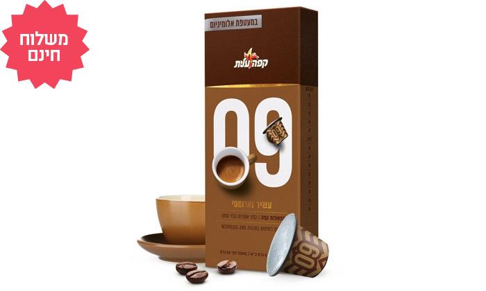 11 קפה עלית - מארז 100/200/300 קפסולות, כולל משלוח חינם