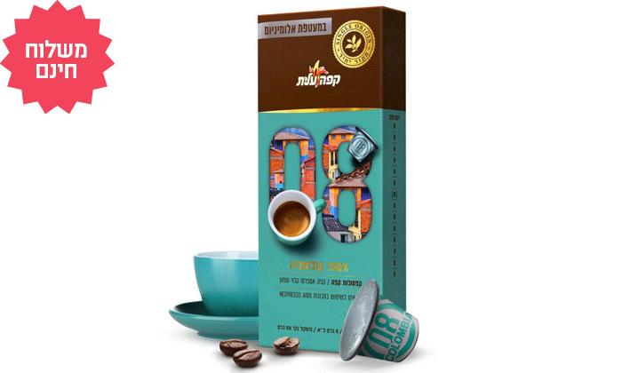 12 קפה עלית - מארז 100/200/300 קפסולות, כולל משלוח חינם
