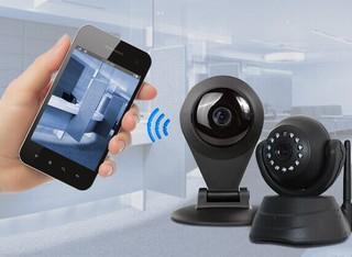 מצלמת אבטחה IP עם התראות לנייד