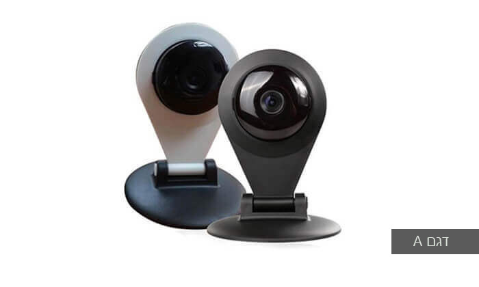 3 מצלמת אבטחה IP עם התראות למייל או לסמארטפון