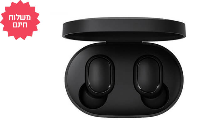 3 אוזניות בלוטוס נטענות של XIAOMI, משלוח חינם