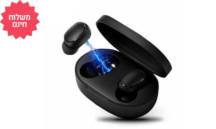 4 אוזניות בלוטוס נטענות של XIAOMI, משלוח חינם