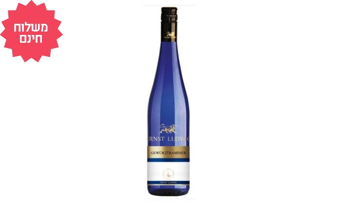 3 4 בקבוקי יין ארנסט לודוויג גוורצטרמינר במשלוח חינם
