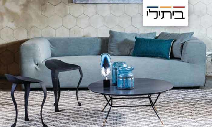 2 ספה תלת מושבית של ביתילי דגם סקובה