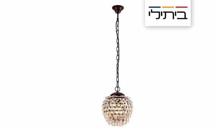 2 מנורת תלייה של ביתילי דגם שיסל בינוני, משלוח חינם