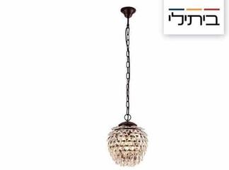 מנורת תלייה ביתילי שיסל בינוני