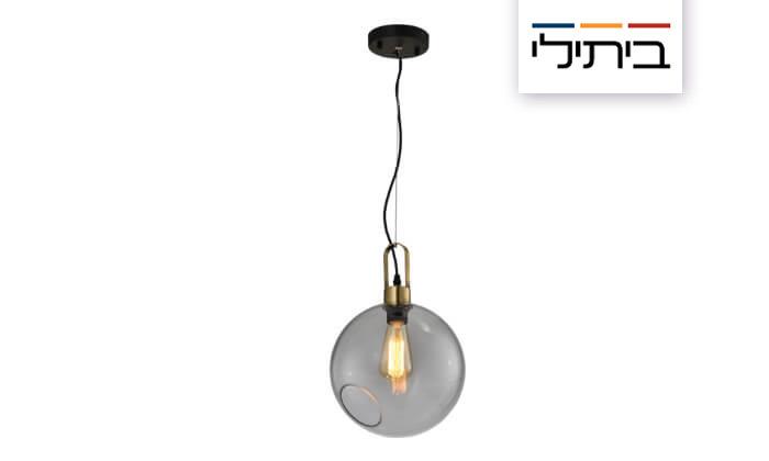 2 מנורת תלייה של ביתילי דגם ספירס, משלוח חינם