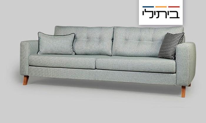 2 ספה תלת מושבית של ביתילי, דגם עלמה