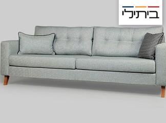 ספה תלת מושבית של ביתילי עלמה