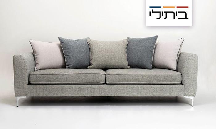 2 ספה תלת מושבית של ביתילי, דגם דוטי ניו