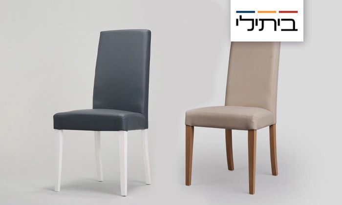 2 כיסא לפינת אוכל של ביתילי דגם אנטוני
