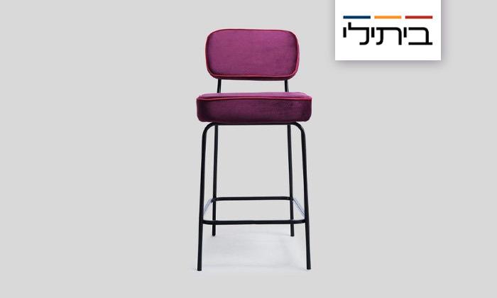 2 כיסא בר מרופד של ביתילי, דגם ניקו