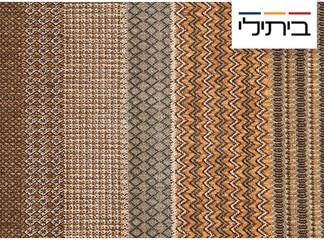 שטיח קשקאי ביתילי במגוון גדלים