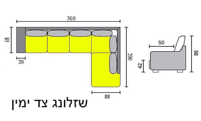 6 שמרת הזורע: סלון פינתי דגם קוברה עם שזלונג