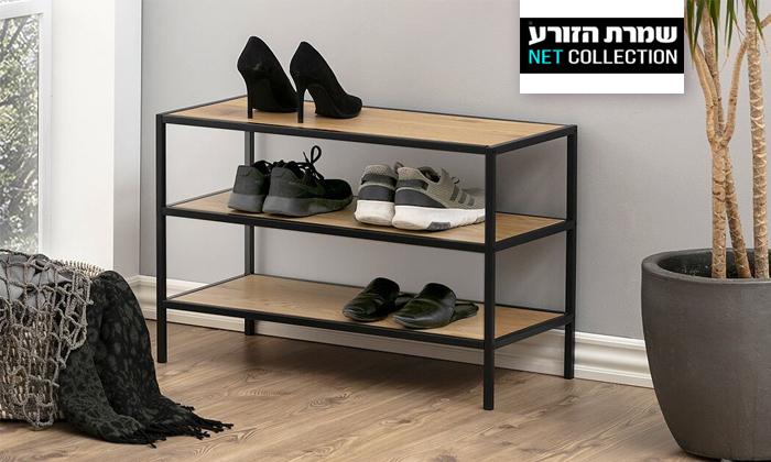 2 שמרת הזורע: מעמד נעליים | הובלה חינם