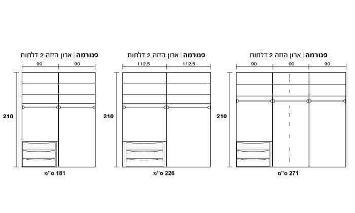 6 שמרת הזורע: ארון בגדים עם דלתות הזזה ומראה