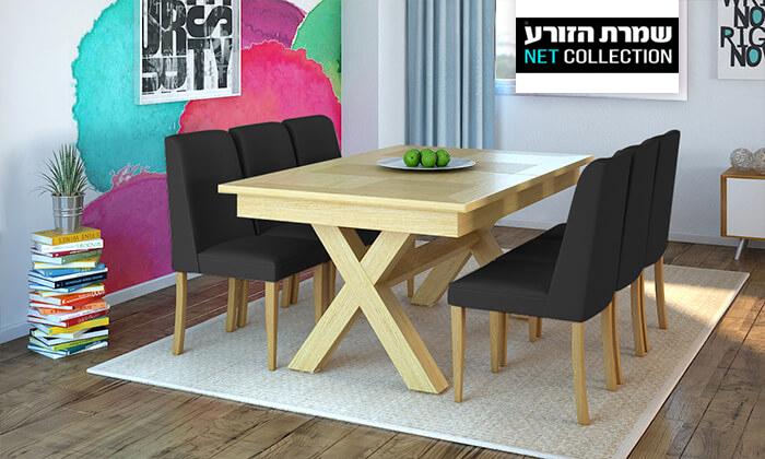 2 שמרת הזורע: פינת אוכל נפתחת עם שולחן מלבני ו-6 כיסאות