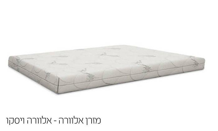 6 שמרת הזורע: מיטת ילדים עם מיטת חבר