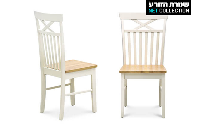 2 4 כיסאות לפינת האוכל של שמרת הזורע