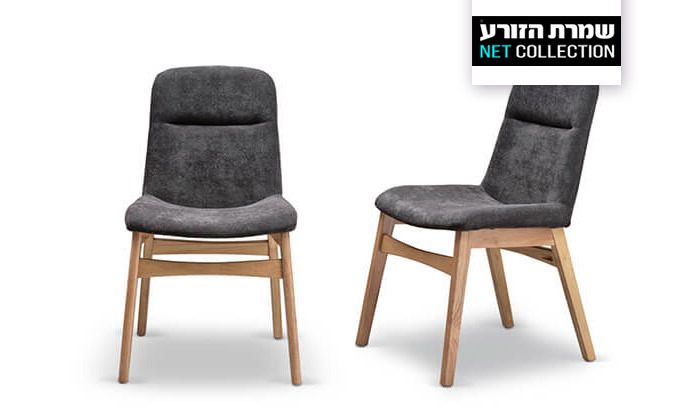 2 כיסאות לפינת אוכל דגם קשמיר של שמרת הזורע