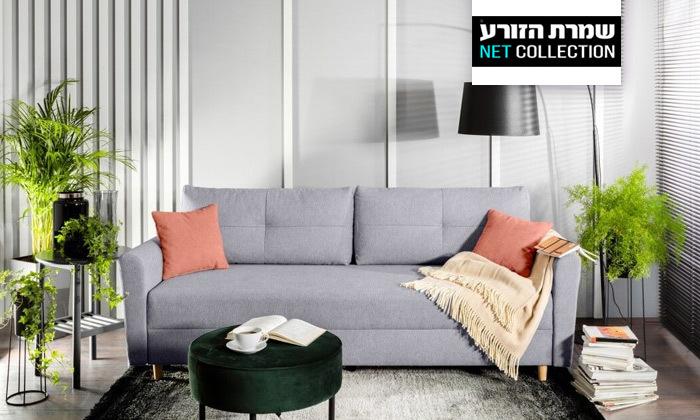 2 ספה תלת-מושבית נפתחת דגם טורינו של שמרת הזורע