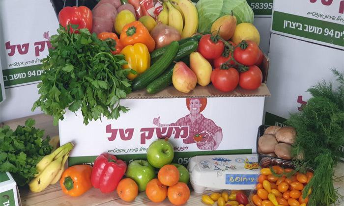 2 מארזי פירות, ירקות וביצים במשלוח עד הבית - באר שבע עד חדרה
