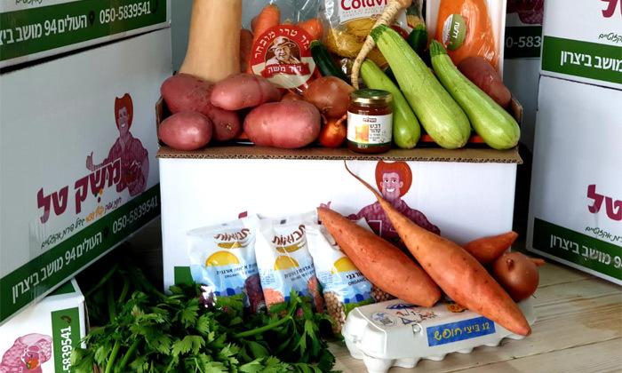 3 מארזי פירות, ירקות וביצים במשלוח עד הבית - באר שבע עד חדרה