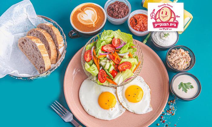 שובר לארוחת בוקר זוגית בבית הפנקייק TLV