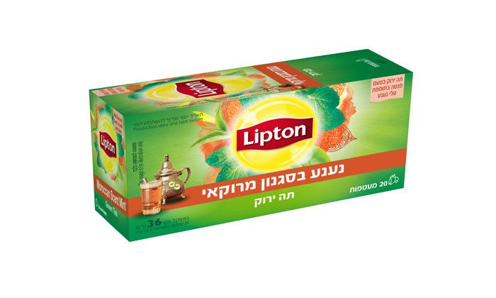 3 מארז תה ליפטון עם 8 חבילות תה ו-4 כוסות תה