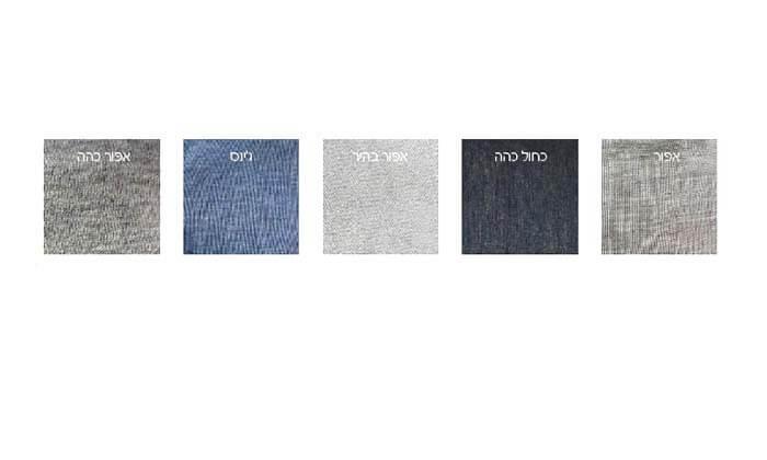 4 מצעי טריקו ג'רסי 100% כותנה בצבעים ומידות לבחירה