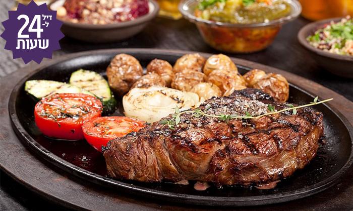 3 דיל ל-24 שעות: ארוחת בשרים זוגית עם יין וקינוח במסעדת פאפאגאיו, הרצליה