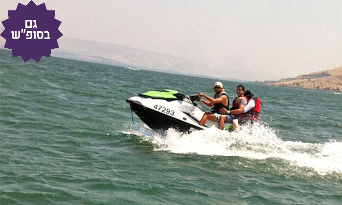 2 שייט זוגי על אופנוע ים ב'עולם המים' בכנרת